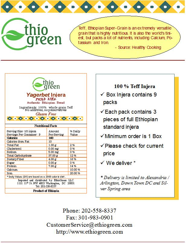 """""""EthioGreen LLC"""" ( your partners in healthy living! )"""